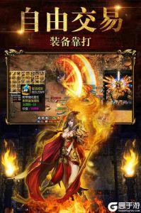 烈火神将游戏截图-1