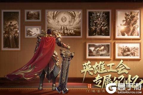 王城英雄手机版游戏截图-0