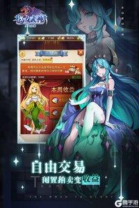 苍之女武神官方版游戏截图-0