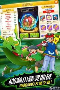 魔法驯兽战记版最新版游戏截图-4