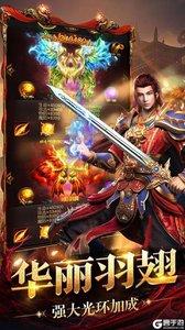 霸王大陆(火爆)电脑版游戏截图-1