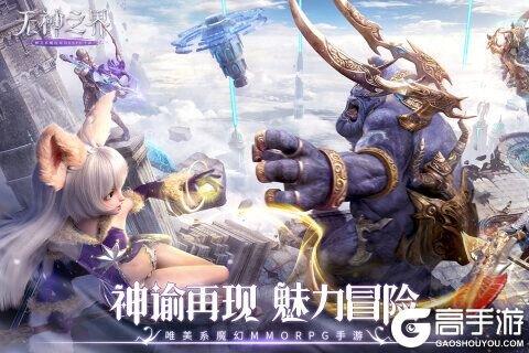 无神之界最新版游戏截图-3