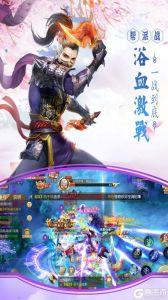 九天仙梦游戏截图-4