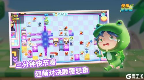 快乐泡泡镇电脑版游戏截图-0