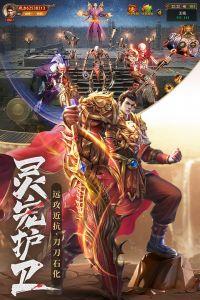 王城英雄电脑版游戏截图-3