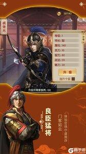 江山美人(亲王篇)游戏截图-2