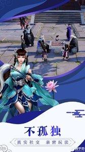 唐门六道3D游戏截图-3