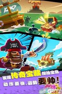 海底寻宝大作战九游版游戏截图-2