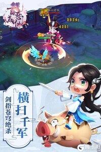 百恋成仙电脑版游戏截图-2
