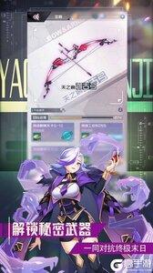 妖灵战姬v1.0.1游戏截图-2
