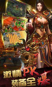 沙城战神游戏截图-1