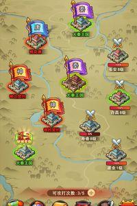 我的帝國游戲截圖-3
