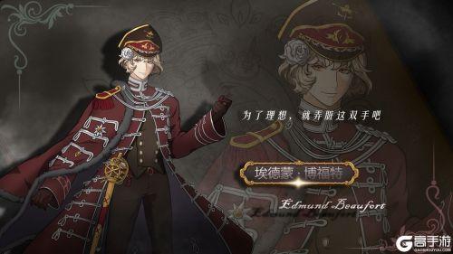 皇家海战电脑版游戏截图-3