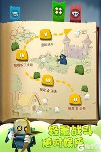 骰子猎人游戏截图-2
