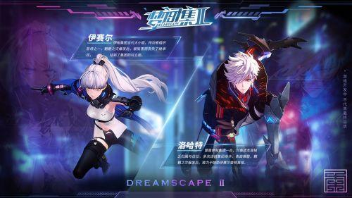 梦间集2电脑版游戏截图-0