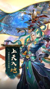 末日之戰最新版游戲截圖-4