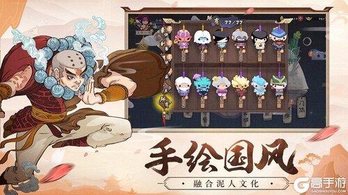 古今江湖内购版游戏截图-3