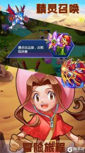 神兽连萌之精灵宝贝游戏截图-1