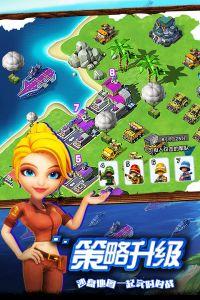 世界争霸电脑版游戏截图-2