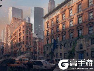 《明日之后》7月12日官方问答汇总 新城市地图及诺贝利学院预告