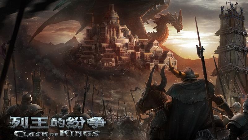 《列王的纷争》中沙电竞大战!1314代表中国出征!