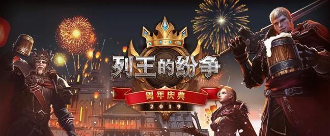 《COK》五周年嘉年华正式开启,55亿等你来拿!