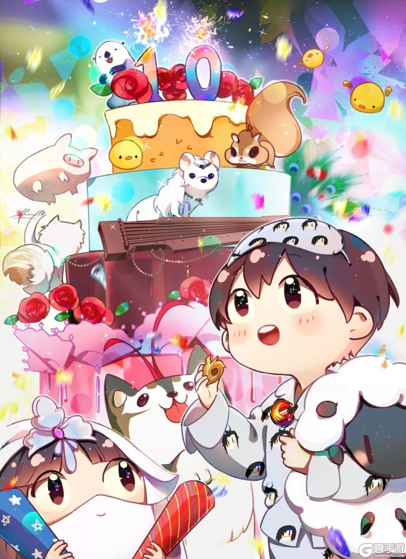 《剑网3:指尖江湖》剑网3十周年生日快乐!