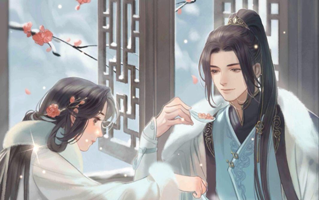 《遇见逆水寒》8月15日更新,中元节活动上线