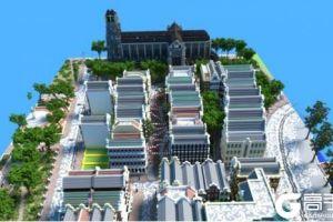 《我的世界》大神打造属于自己的城市