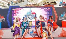 《决战平安京》城市挑战赛为普通玩家开启职业赛之路