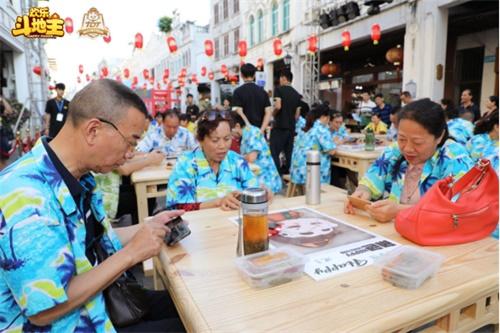 2019腾讯棋牌锦标赛总决赛落幕 打造人人可触摸的棋牌竞技文化