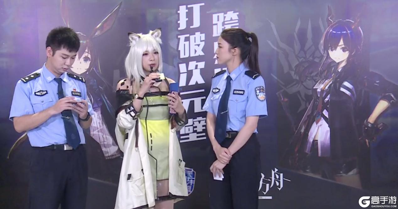 梦幻联动 明日方舟与上海公安深度合作探索政企合作新模式
