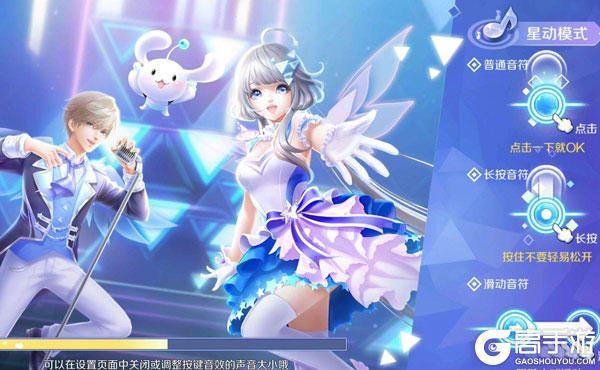 QQ炫舞电脑版