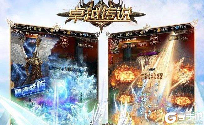 原创角色扮演手游《卓越传说》开新服 百万玩家已更新全新版