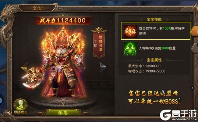 《王城英雄》新服2021年02月24日开启 下载官方版《王城英雄》专享新服礼遇