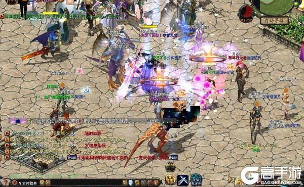 角色扮演手游《魔域手游》开新服  百万玩家已更新最新版