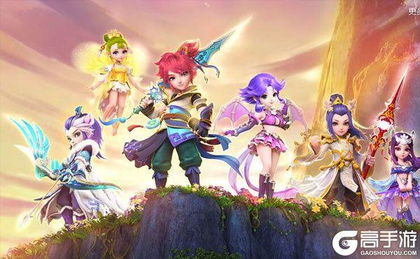 原创《萌幻西游》新服隆重开启 下载新版本萌幻西游迎接新征程