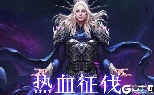 幻想封神online(幻影之争)