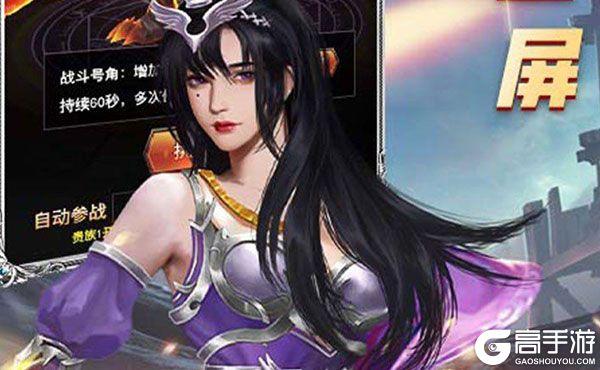 龙王传说安卓版