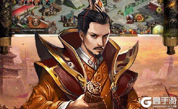 英雄皇冠(军师天下)游戏下载
