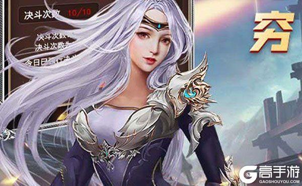 龙王传说官方版