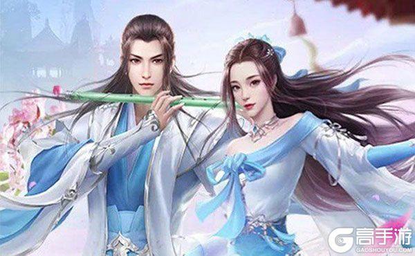 仙灵剑(携手修仙)