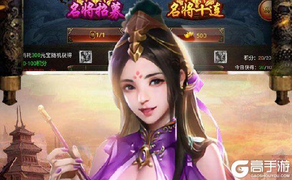 英雄皇冠(军师天下)游戏下载 安卓版英雄皇冠(军师天下)下载新版本应该在哪下?