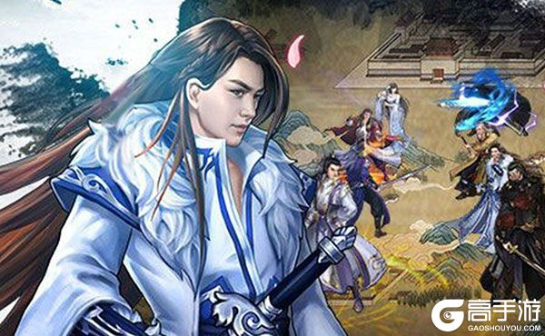 天外飞仙(御剑传说)开服在即 最新官方版天外飞仙(御剑传说)游戏下载来了