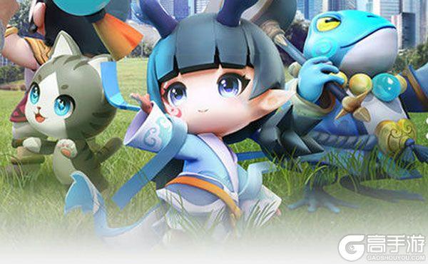 一起来捉妖最新版下载 下载一起来捉妖游戏官方最新地址整理