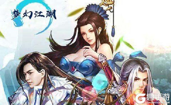 梦幻江湖安卓下载地址分享 梦幻江湖安卓官方版在哪下载游戏?