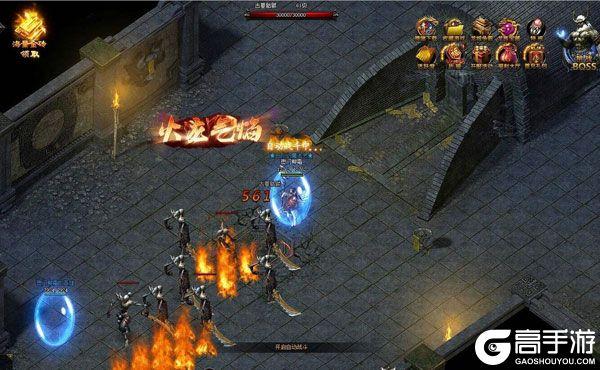 蓝月传奇运营在即 最新官方版蓝月传奇游戏下载来了