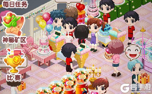 梦幻蛋糕店v2.5.5