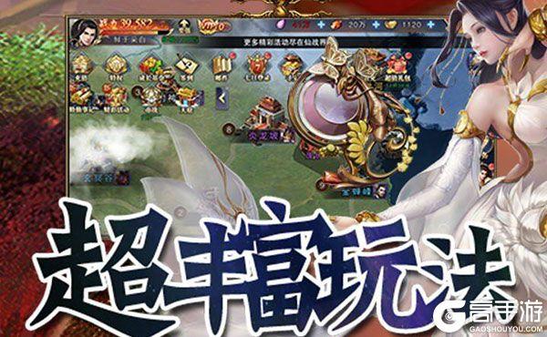 百战封神游戏下载