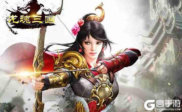 龙魂三国(送神将)下载 安卓版龙魂三国(送神将)下载游戏最新地址和方法